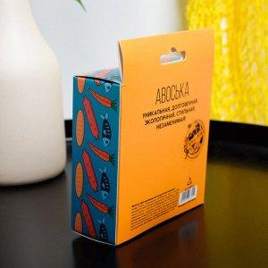 Авоська «Для минимальной продуктовой корзины»