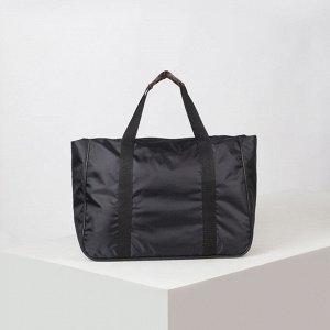 Сумка хозяйственная, отдел на молнии, наружный карман, цвет чёрный/красный