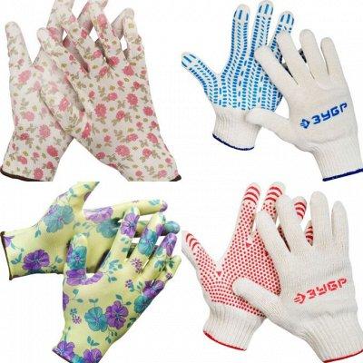 ВСЕ Перчатки + Мешки для мусора + Шпагат — Перчатки для сада и огорода — Садовый инвентарь