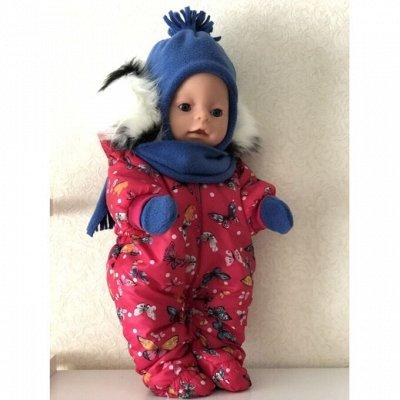 Одежда для кукол - 7! Летняя коллекция!  — Зима — Игрушки и игры