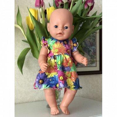 Одежда для кукол - 7! Летняя коллекция!  — Летняя коллекция 2020 — Игрушки и игры