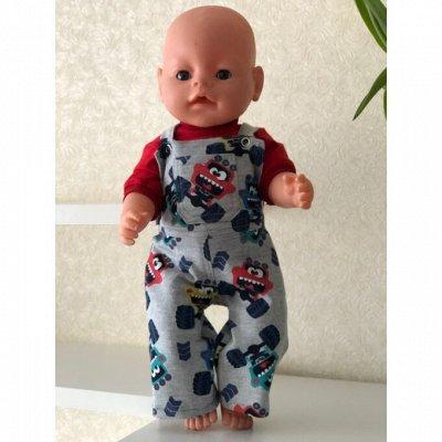 Одежда для кукол - 7! Летняя коллекция!  — Одежда — Игрушки и игры