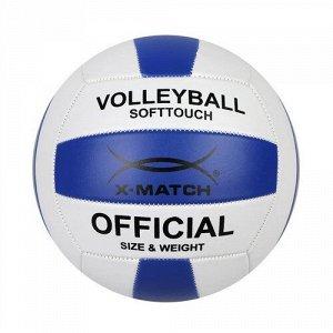 Мяч волейбольный X-Match 1,6 PVC