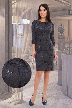 Платье Авиталь