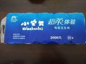 "Бумага туалетная ""Xiaobaobei"" 10 рулонов, с узкой втулкой, 4-х слойная, втулка"