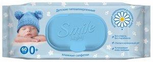 Салфетки влаж.SMILE BABY 60шт Фитолиния клапан