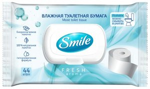 Т.бумага SMILE влажная Fresh 44шт д/взрослых,клапан