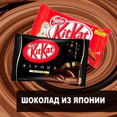 Японские витамины, капли-в наличии Доставка 1-4дн — Трюфель и Kit kat  шоколад из Японии  — Витамины и минералы
