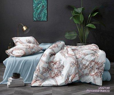Уютных снов Шикарный поплин, пледы и одеяла! — КПБ Евро Макси — Для дома