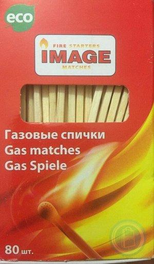 Спички газовые нап.80