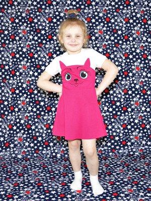 Платье Кошка фуксия.короткий рукав