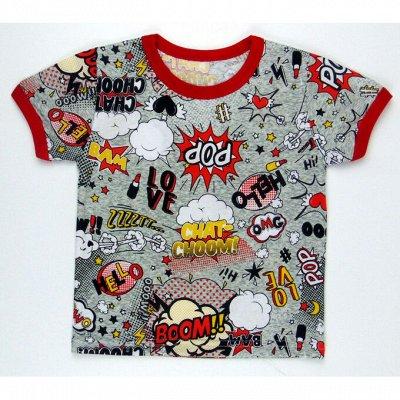 Детская одежда от производителя*Доступные цены! — Футболки, майки — Футболки