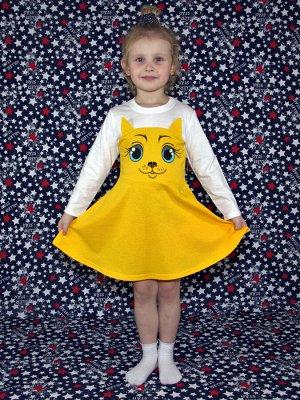 Платье Кошка желтое.длинный рукав.