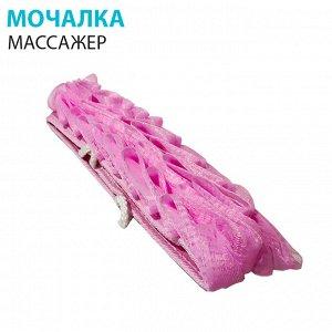 Мочалка - Массажер