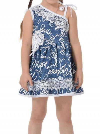 Океан текстиля — носки, трусы упаковками. Одежда для дома — Детский трикотаж. Для девочек. Сарафаны — Платья и сарафаны