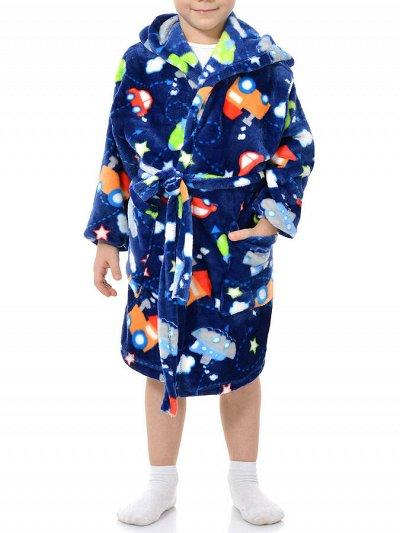 Океан текстиля - носки, трусы упаковками. Одежда для дома. — Детский трикотаж. Для мальчиков — Одежда для дома