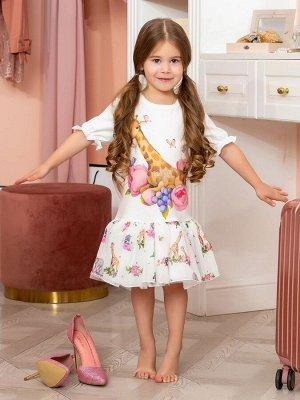 """Платье с принтом """"Жираф в цветах"""" с молочной юбочкой, короткий рукав"""