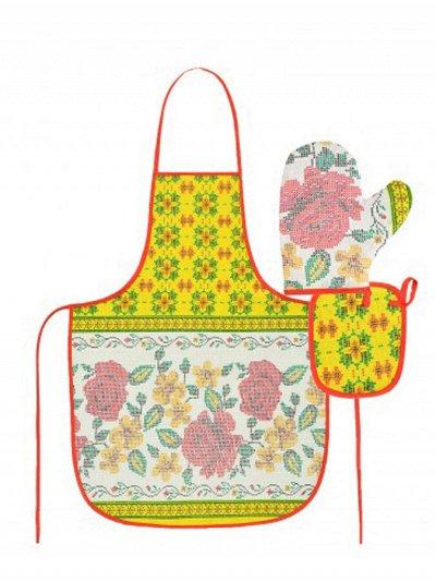 Океан текстиля - носки, трусы упаковками. Одежда для дома. — Текстиль для дома. Кухонный текстиль — Кухонные полотенца