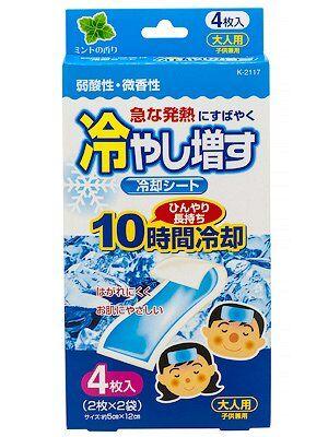 Патч для тела жаропонижающий  гелевый (с ароматом мяты), 4 шт, 10*12