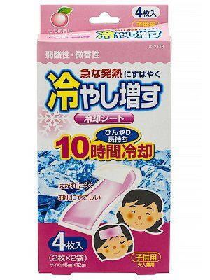 Патч для тела жаропонижающий  гелевый (с ароматом персика), 4 шт, 10*12