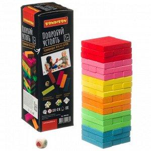Развивающие игры из дерева Bondibon, Игра-балас «ПОПРОБУЙ УСТОЯТЬ», цветная башня, BOX