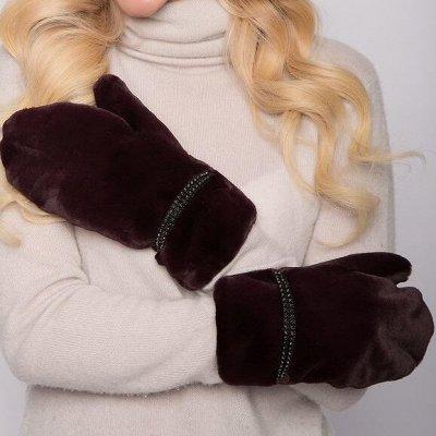Ликвидация Piniolo + одежда и пальто. Скидки до 50% — Шапки и аксы Alissa — Женщинам