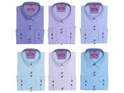 STATMEN Рубашки для детей и подростков — Детские рубашки. Рост 116-170 — Рубашки