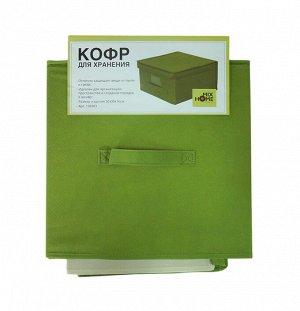 """""""Green"""" Кофр для хранения 38х56х36см 3A-13856 ВЭД"""