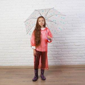 """1215209 Дождевик детский унисекс """"Непромокайка"""", универсальный размер, цвет розовый"""