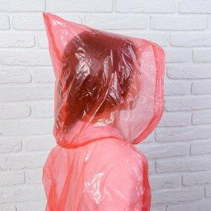 """Дождевик детский унисекс """"Непромокайка"""", универсальный размер, цвет розовый"""