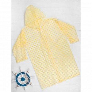 Дождевик «Горошек», жёлтый, универсальный размер