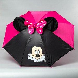 Зонт детский с ушами «Минни Маус» ? 70 см 2919718