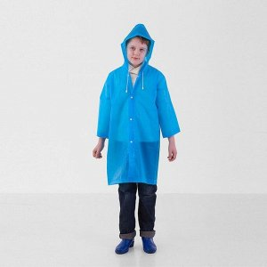 Дождевик детский однотонный синий, рост 120-160 см