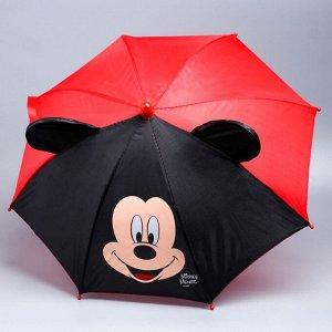Зонт детский с ушами «Микки Маус» ? 52 см 1269338