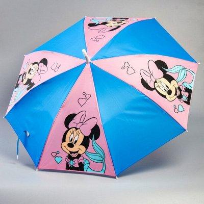 Броши, браслеты, серьги! Стильная бижутерия по лучшим ценам — Зонты детские