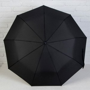Зонт полуавтоматический «Однотонный», 3 сложения, 9 спиц, R = 49 см, цвет чёрный