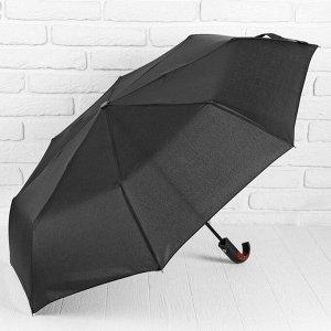 Зонт автоматический «Однотонный», 3 сложения, 8 спиц, R = 47 см, цвет чёрный 653169