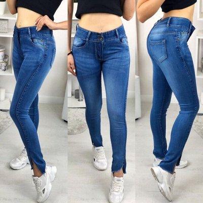 Огромный Выбор! Долгожданная по супер  ценам! — Лосины, джинсы,брюки.Новинки. — Леггинсы и лосины