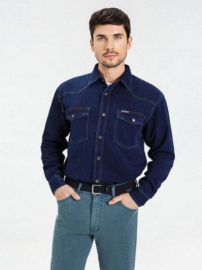 Формула идеальных джинс. Новое: джинсы/юбки/куртки 🔥 Акция — Джинсовые рубашки с длинным рукавом.Скидка! — Длинный рукав