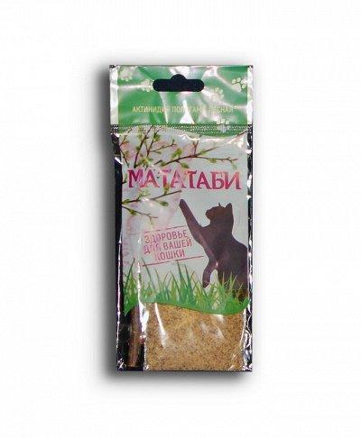 """Уникальная когтедралка! Быстрая покупка! — Витамины для кошек """"Мататаби"""" — Лакомства и витамины"""