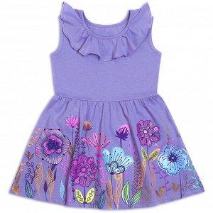 Платье для девочки Заря
