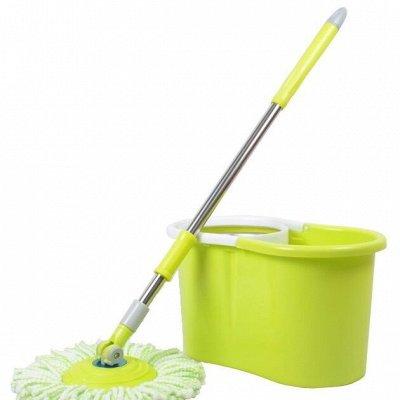 🍅 Для Сада-Огорода, Отдыха и Уборки Есть в Наличии — Для уборки полов