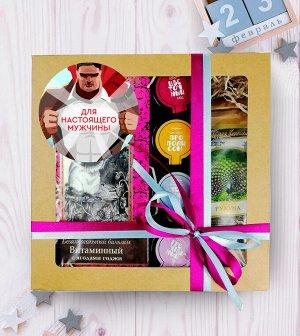 Подарочный набор крафт коробка С днем защитника отечества 23 февраля №17