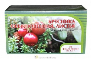 Брусника обыкновенная листья 20 ф/п