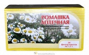 Ромашка аптечная цветки 20 ф/п
