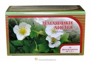 Земляники листья 20 ф/п