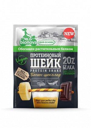 Протеиновый шейк Bionova с шоколадом и бананом, 25 г.