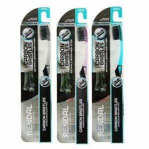 Зубная щётка Rendall средней жёсткости с углем Carbon Bristles, 1 шт МИКС