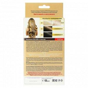 Крем-Хна Fitokoсметик индийская в готовом виде, жемчужный блондин, 50 мл