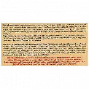Крем-Хна Fitokoсметик индийская в готовом виде, натуральный русый, 50 мл